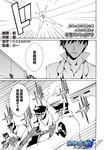 狂想的幻影漫画第5话