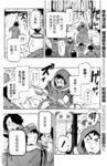 战争仲裁者tripeace漫画第12.5话