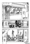 玉响漫画第1话