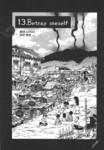 神宿之凪漫画第13话