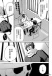 放学后的结社漫画第17话