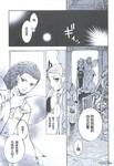 凡人物语 丽多莉之歌漫画第15话