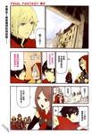 FINAL FANTASY零式漫画第4话