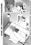 CANAAN漫画第7话