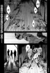 CANAAN漫画第8话