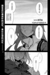 CANAAN漫画第10话