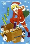 放课后HERO漫画第19话