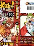 魔兽冒险漫画第10卷
