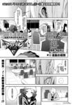 创圣的大天使EVOL漫画第13话