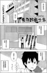 春日野爵士乐漫画第1话
