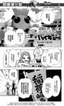 排球漫画第248话